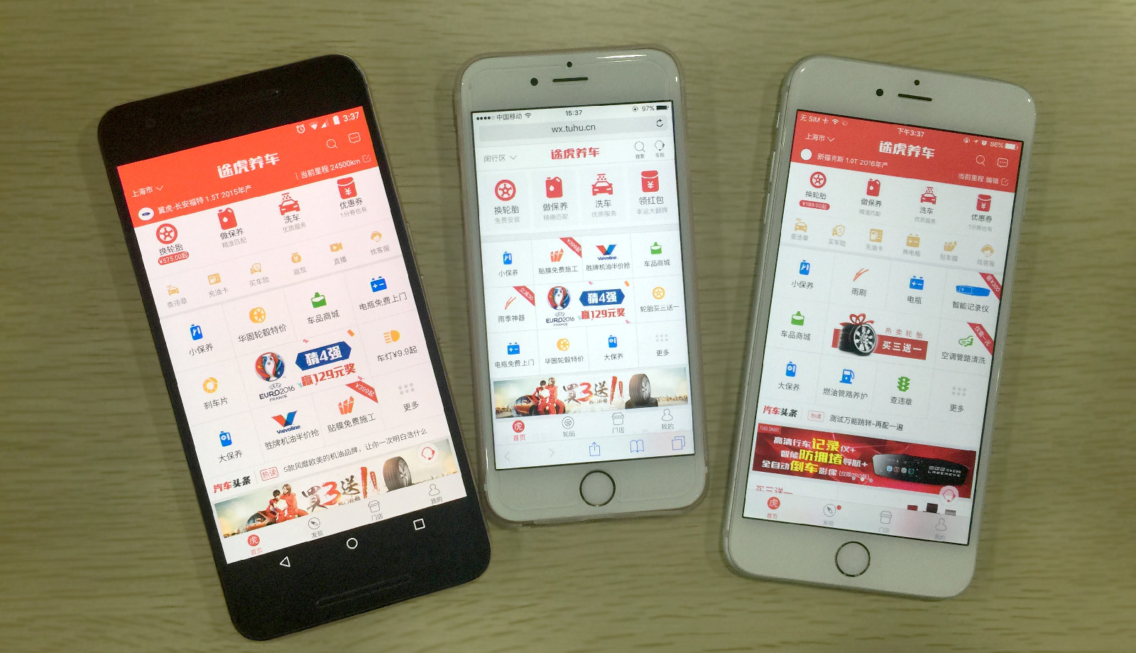 Tuhu's app on Android and iOS devices